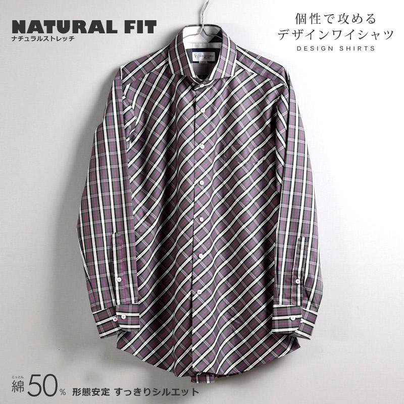 長袖 形態安定 ナチュラルストレッチ ホリゾンタルカラー グレーベース ピンクストライプ メンズワイシャツ 綿50%