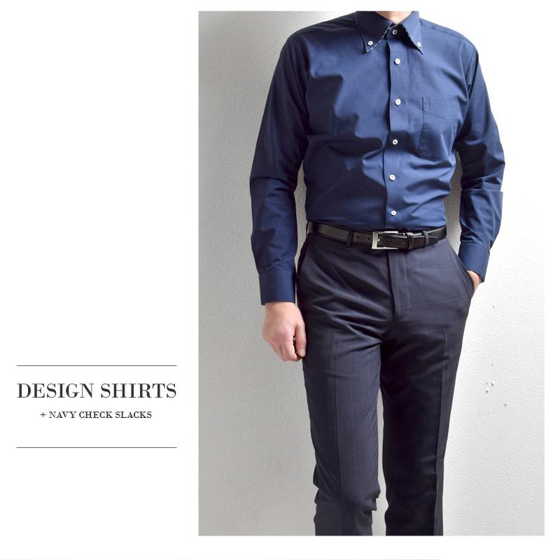 長袖 形態安定 ナチュラルストレッチ ボタンダウン ネイビー メンズワイシャツ 綿50%