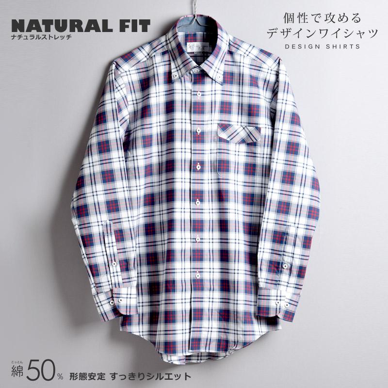 長袖 形態安定 ナチュラルストレッチ ボタンダウン ネイビーレッド チェック メンズワイシャツ 綿50%