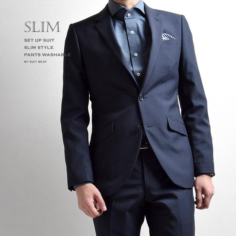 Y体 AB体 春夏 シングル 2ツボタン スリム メンズスーツ 薄手 洗えるパンツ ダークブルーストライプ 細身シルエット ノータック